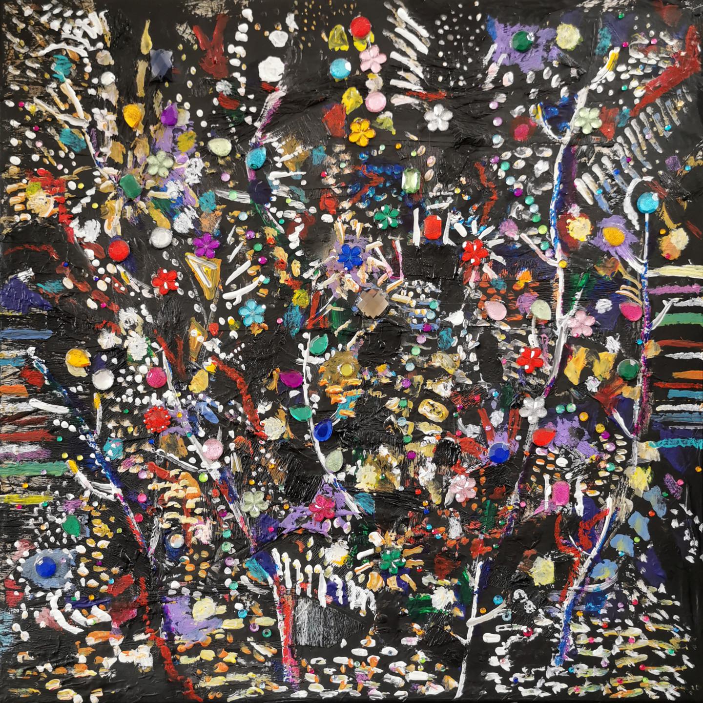 Muriel Cayet - Un nom de fantaisie